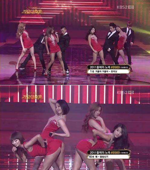 http://sujufemm.files.wordpress.com/2012/01/sistar-mini-dress2.jpg?w=538