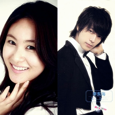 Donghae and eun seo really hookup