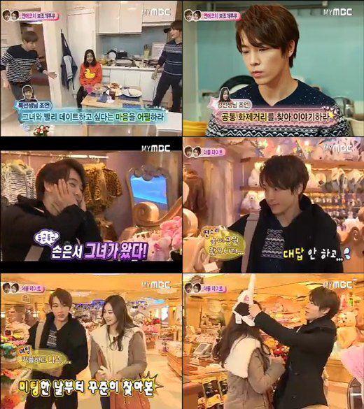 donghae and eun seo dating divas
