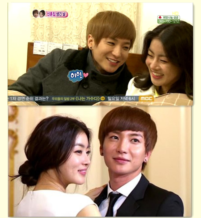 Kang sora and leeteuk hookup in real life