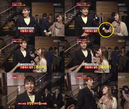 jessica snsd dating 2012 Who is she dating right now according to our records, jessica (entertainer) is possibly single relationships we have no records of past relationships for jessica (entertainer) about jessica (entertainer) is a 28 year old american singer born jung soo-yeon on 18th april, 1989 in san francisco, california, she is famous.
