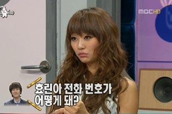Who is Hyorin s boyfriend Lovelife about Hyorin of SISTAR